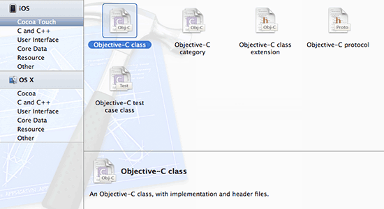 new-objective-c-class-xcode-ios-iphone-development.png