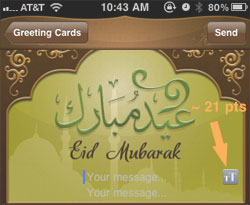 muslim-pro-tap-area-iphone-ios-app-design-guideline